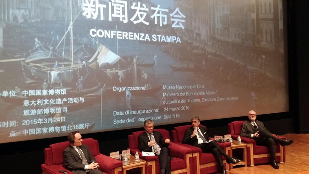 Conferenza stampa Mostra Gloria di Luce e Colore a Pechino