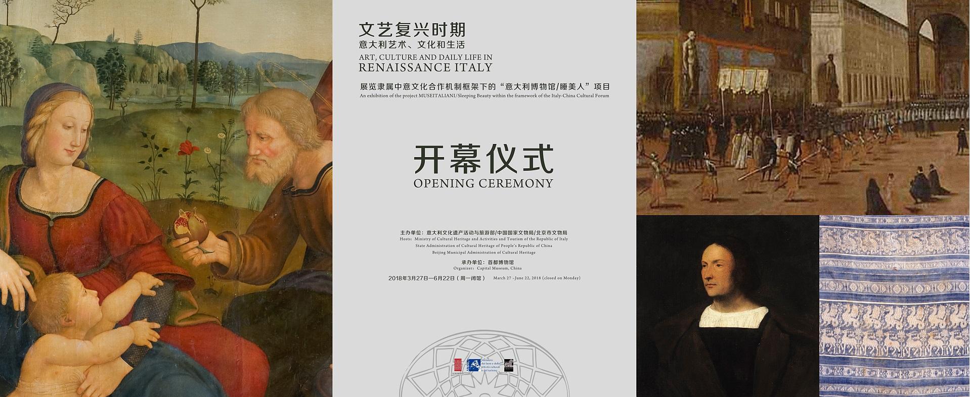 Opening Mostra Arte, cultura e vita quotidiana nel Rinascimento italiano