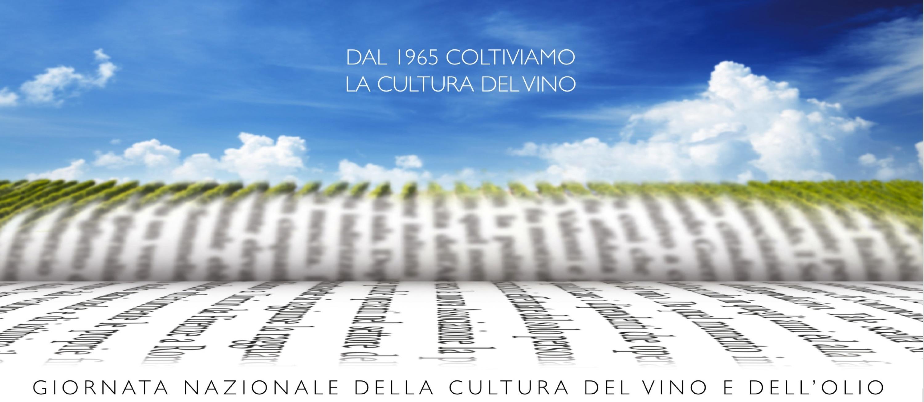 Giornata nazionale della cultura dell'olio e del vino 2020